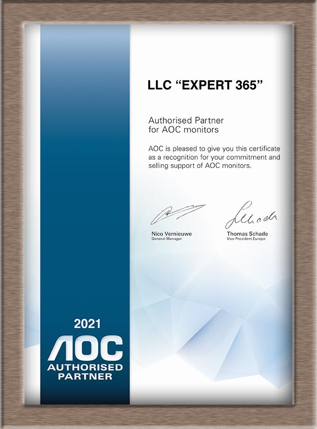Сертификат AOC 2021