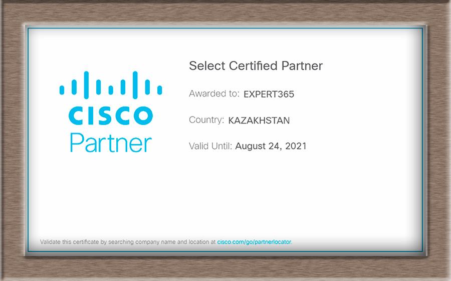 Сертификат Cisco 2020