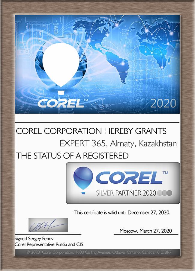 Сертификат Corel 2019