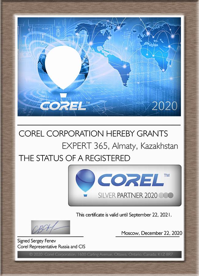 Сертификат Corel 2021