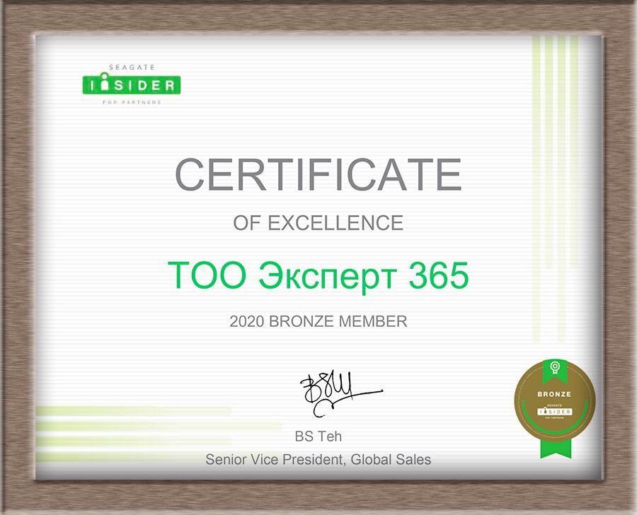 Сертификат Seagate 2020