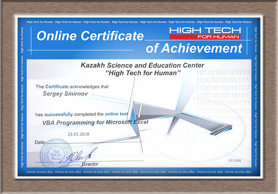 Сертификат VBA