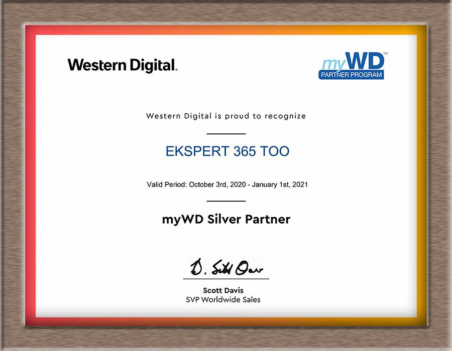 Сертификат Western Digital 2020
